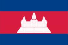 Fahne KR Kambodscha
